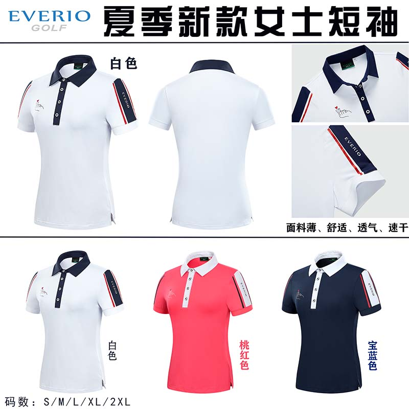 Spandex polyester quick dry custom design embroidery golf women shirts
