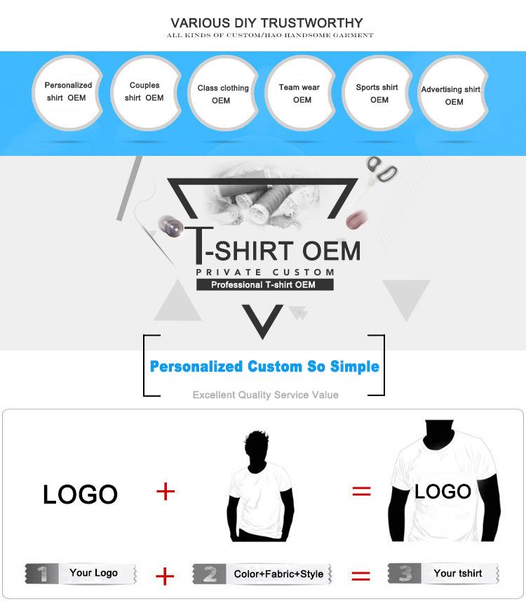 OEM t-shirt