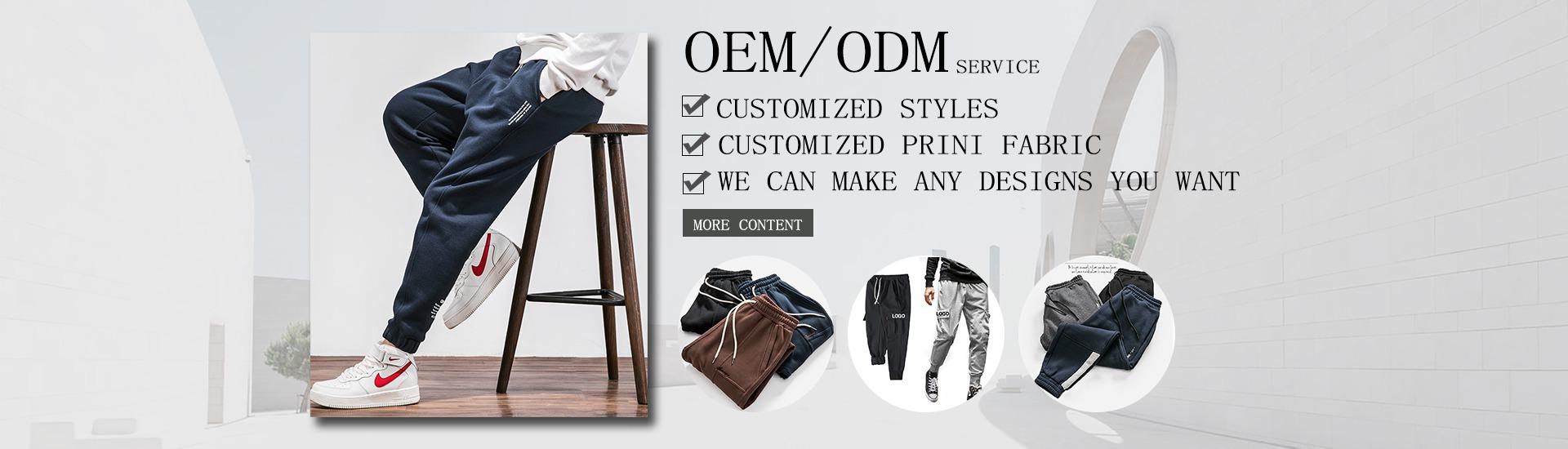 oem clothing
