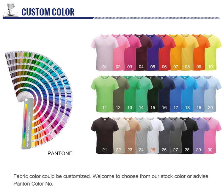 How to choose a good T-shirt manufacturer