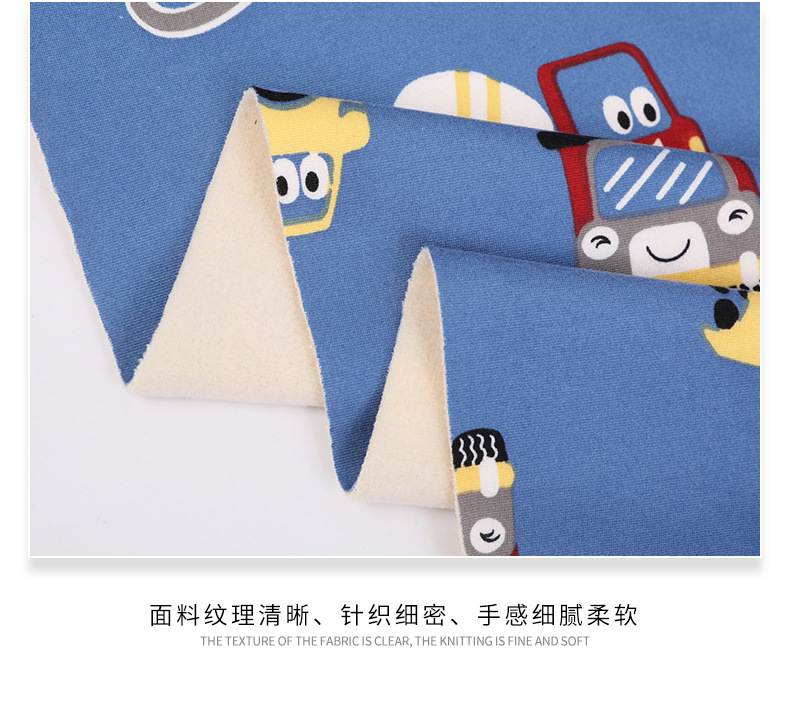 Best children's fabric